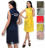 Жіноче плаття - халат, фото 1