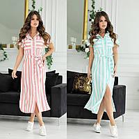 Женское летнее в полоску в горошек платье рубашка пудровое мятное 42 44 46 48 софт