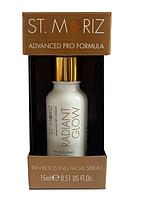 Сыворотка-автозагар для лица St Moriz Advanced Tan Boosting Facial Serum, 15 мл