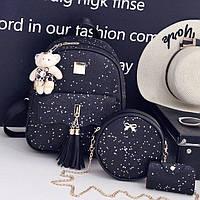 Женский черный набор сумок Стелла 3 в 1 - сумка-рюкзак с брелком, Круглая сумочка кросс-боди и визитница 2015