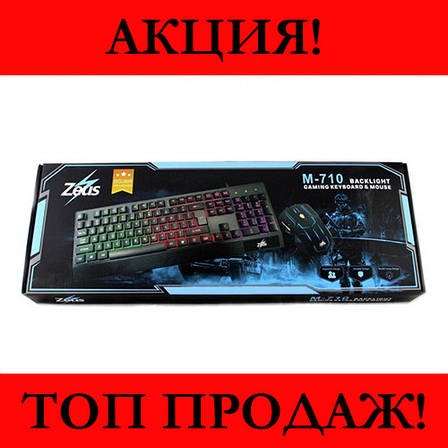 Клавиатура LED GAMING KEYBOARD + Mouse M 710, фото 2