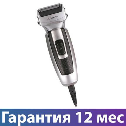 Электробритва Delfa DSH-7198, машинка для бритья, електробритва, фото 2