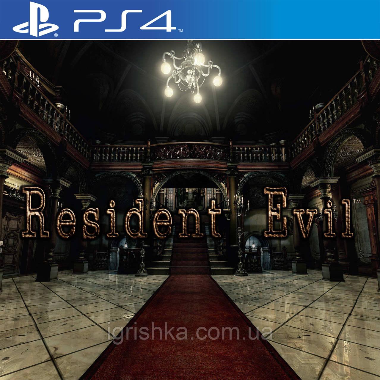 Resident Evil Ps4 (Цифровий аккаунт для PlayStation 4) П3