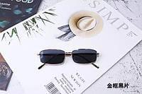 Солнцезащитные прямоугольные очки унисекс Синие, фото 1