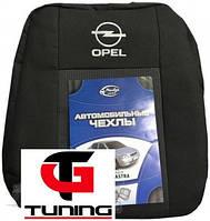 Чехлы на сидения Opel Astra H 2004- (Prestige)