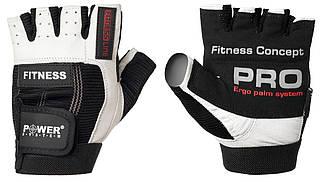 Перчатки мужские спортивные для фитнеса Fitness Power System PS-2300, черно-белые
