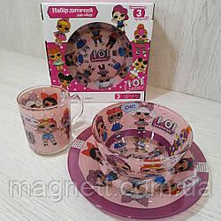 """Детский набор стеклянной посуды """"Куклы L.O.L."""""""