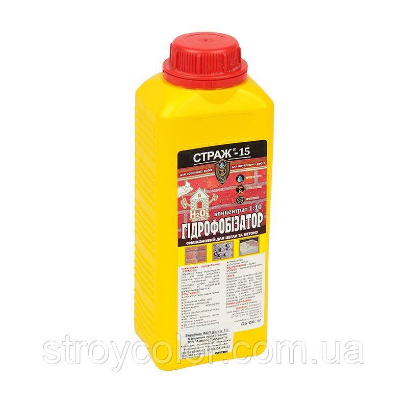 Гидрофобизатор концентрат 1:10 противовысольний силиконовый СТРАЖ-15 1л (Водооталкивающее средство)