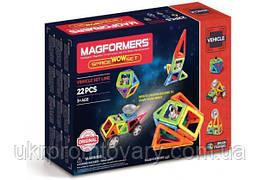 Конструктор магнітний Magformers Космічний, 22 елементів 707009 ОРИГІНАЛ Розпродаж