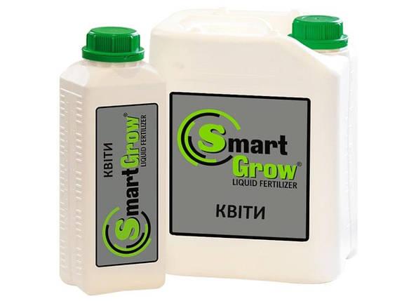 Удобрение SmartGrow ЦВЕТЫ регулятор роста для цветения Смарт Гроу (1 л), фото 2
