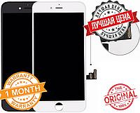 Дисплейный модуль для iPhone 7 Оригинал (LCD экран, тачскрин, стекло в сборе) White Black все цвета