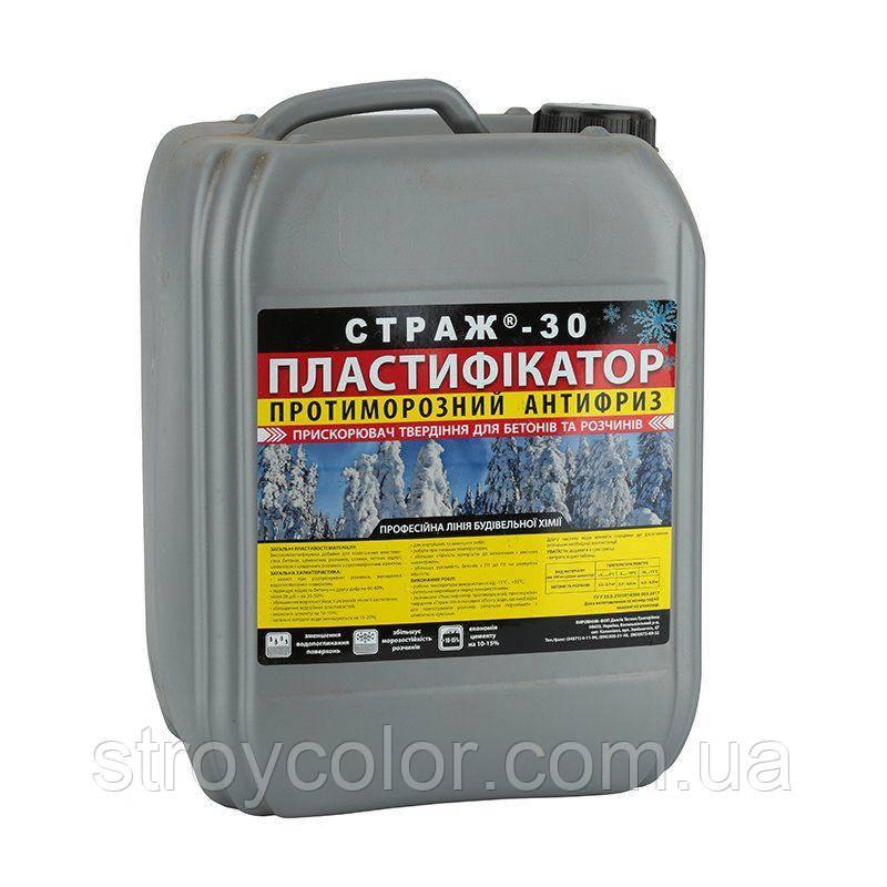 Пластификатор противоморозный антифриз СТРАЖ-30 10л (Ускоритель твердения)