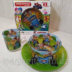 """Детский набор стеклянной посуды """"Синий трактор и звери"""""""