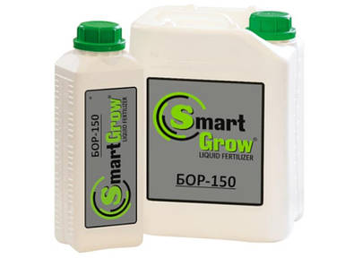 Добриво SmartGrow БОР-150 стимулятор запилення Смарт Гроу (1 л)