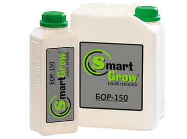 Удобрение SmartGrow БОР-150 стимулятор запыления Смарт Гроу (1 л)