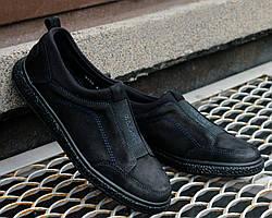 Кроссовки Etor 9039-192-1 черные