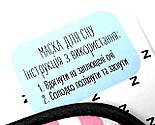"""Прикольная маска для сна """"Хочу спать"""" - Универсальная маска для сна недорогой подарок, фото 3"""