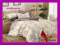 Полуторный комплект постельного белья из хлопка Полуторний комплект постільної білизни 1.5-спальный S294