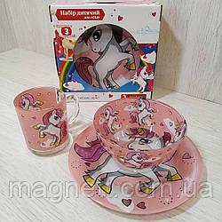 """Детский набор стеклянной посуды """"My Little Pony"""" (розовый)"""