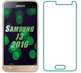 Защитное стекло Samsung Galaxy J3 2016 J320 (Прозрачное 2.5 D 9H) (Самсунг Джей Джи 3 16)