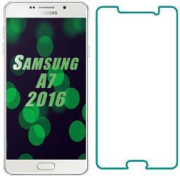 Защитное стекло Samsung Galaxy A7 2016 A710 (Прозрачное 2.5 D 9H) (Самсунг А7 16 А710)