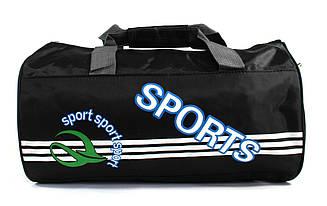 Стильна спортивна сумка YR 1111(40см)