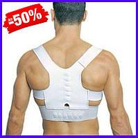 Магнитный корректор осанки Emson Power Magnetic Posture Support ортопедический, корсет от сутулости L