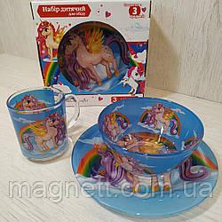 """Детский набор стеклянной посуды """"My Little Pony"""" (голубой)"""