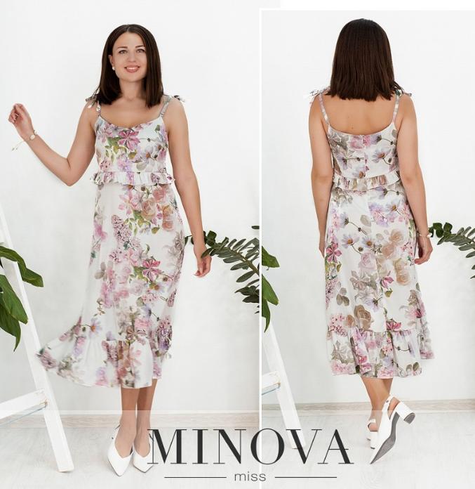 Элегантное и романтичное платье на тонких бретелях цвет белый Размеры: 42.44.46.48.