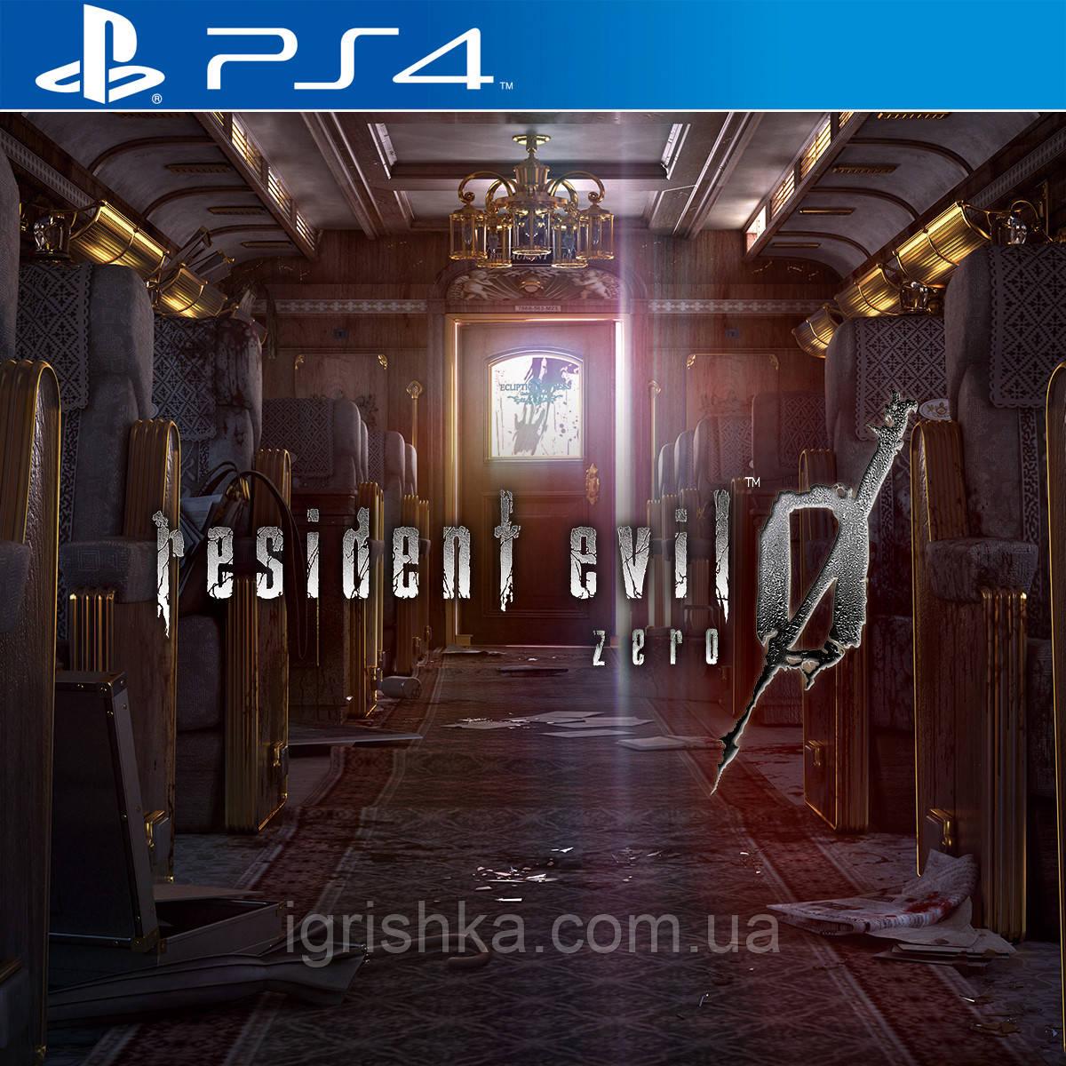 Resident Evil 0 Ps4 (Цифровий аккаунт для PlayStation 4) П3