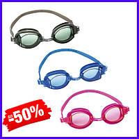 Очки для плавания и дайвинга Bestway 21079 Ocean Wave детские от 7 лет, гиппоалергенные с силиконовым ремешком