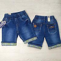 Джинсовые шорты на резинке для мальчика Турция  р. 116, 128, 146