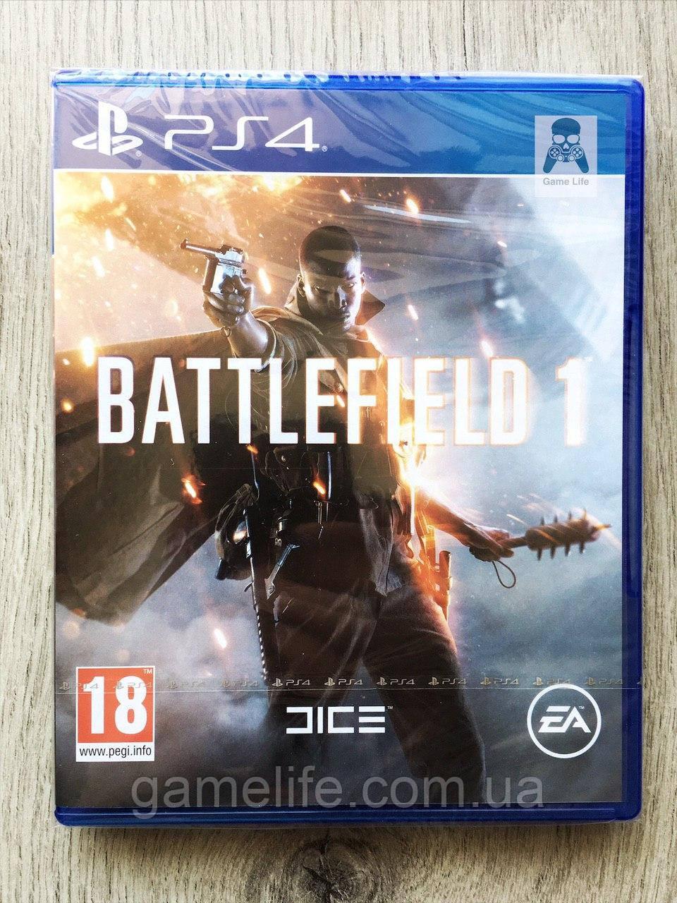 Battlefield 1 (рус.) PS4