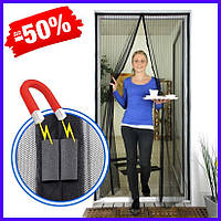 Защитная антимоскитная сетка штора на магнитах Magic Mesh от комаров и мух|противомоскитная занавеска на двери