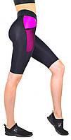 Спортивные шорты с карманами, велосипедки женские для фитнеса с высокой посадкой Valeri 1236 черные с розовым, фото 1