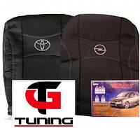 Авточехлы OPEL VECTRA C 2002-08г. з/сп 1/3 2/3,подл,бочки,7подг.(2вар.з/п.)airbag Nika