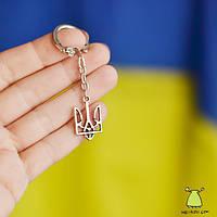 "Брелок на ключи ""Герб Украины"". 25*15 мм. Карабин"