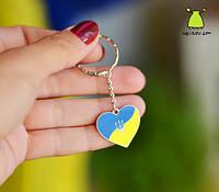 "Брелок на ключ ""Сердце Украины с гербом"". Серебро. Sale"