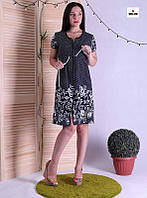 Халат женский летний на молнии с карманами горошек 46-56р.