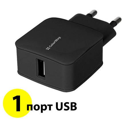 Зарядний пристрій ColorWay, Black, USB, 1A, (CW-CHS001-BK), зарядка для смартфона, телефону, фото 2