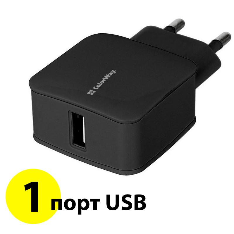 Зарядний пристрій ColorWay, Black, USB, 1A, (CW-CHS001-BK), зарядка для смартфона, телефону