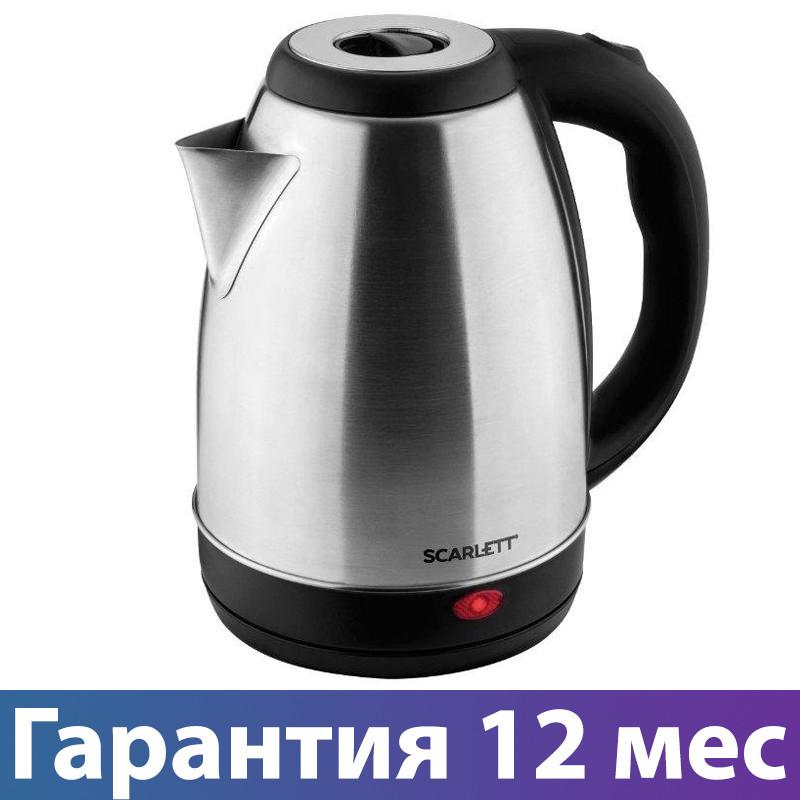 Електрочайник Scarlett SC-EK21S51, 1500 Вт, 1.8 л, металевий, чайник електричний, електрочайник