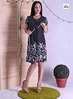 Халат жіночий літній на блискавці з кишенями горошок 46-56р.
