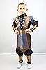 Карнавальний костюм Самурай