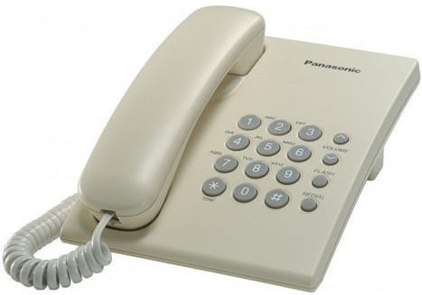 Телефон Panasonic KX-TS2350UAJ Beige