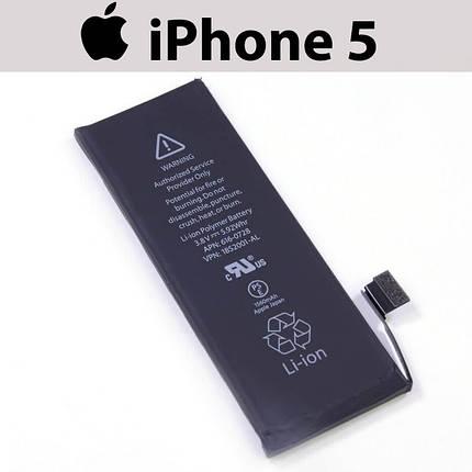 Аккумулятор iPhone 5, батарея на айфон 5, фото 2