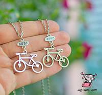 "Кулон для двоих друзей ""Best Friends. Велосипед. Цена за набор"
