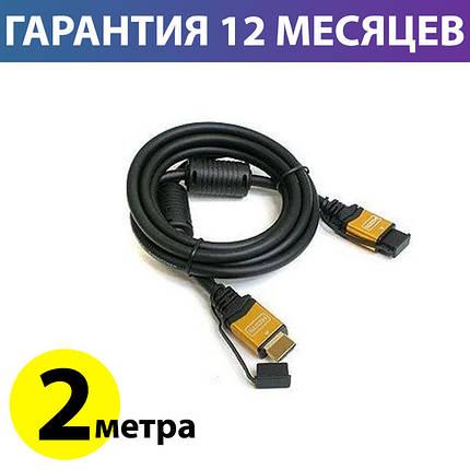 Кабель HDMI 2 метра Atcom VER 1.4 for 3D пакет, фото 2