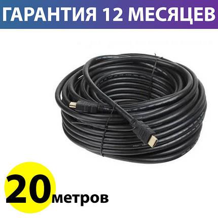 Кабель HDMI 20 метров Atcom High Speed sup UHD 4K, VER 2.0, пакет, фото 2
