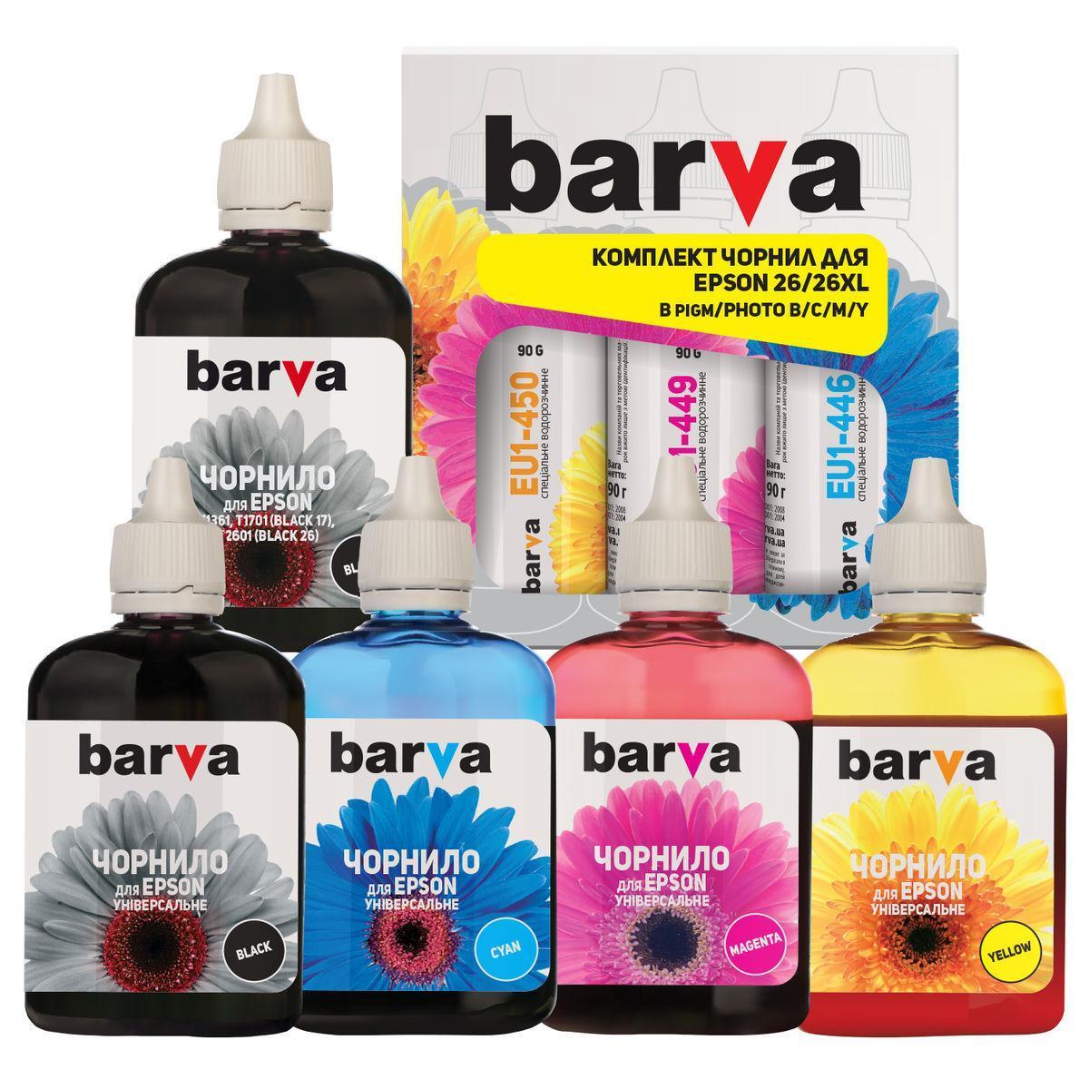 Комплект чернил Barva Epson 26 / 26XL, C/M/Y/BK - водорастворимые / BK - пигмент, 5 x 90 г чернил